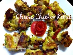 Cheese Chicken Kebab