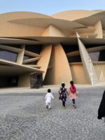 National Museum of Qatar   What's Inside?   A Virtual Tour